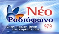 NEW-CARTA-NEO-RADIO1